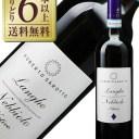 【よりどり6本以上送料無料】 ロベルト サロット ランゲ ネッビオーロ ナティーヴォ 2018 750ml 赤ワイン イタリア