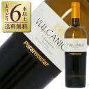 【よりどり6本以上送料無料】 パテルノステル ブルカニコ ファランギーナ バジリカータ 2016 750ml 白ワイン イタリア