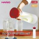 HARIO(ハリオ) ウォータージャグ1000 レッド WJ-10-R