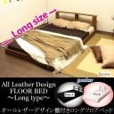 【国産F・送料無料】オールレザーデザイン棚付きフロアロングセミシングルベッドマットレス付き