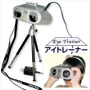 (近視回復訓練器)(代引き手数料無料)アイトレーナー(Eye Trainer)+落下防止専用ストラップ+三脚+3m視力表付き!【smtb-s】