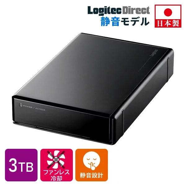 ロジテック 外付けHDD 外付けハードディスク 3TB USB3.1(Gen1) / USB3.0 国産 テレビ録画 省エネ静音 WD Blue WD30EZRZ ハードディスク TV 3.5インチ 【LHD-ENA030U3WS】