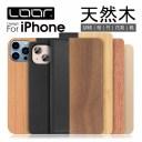 LOOF Nature iPhone 12 ケース iPhone 11 Pro Max カバー iPhone12 mini SE 第二世代 2020 SE2……