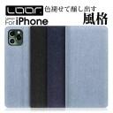 LOOF Denim iPhone 12 ケース iPhone 11 Pro Max カバー iPhone12 mini SE 第一世代 第二世代 ……