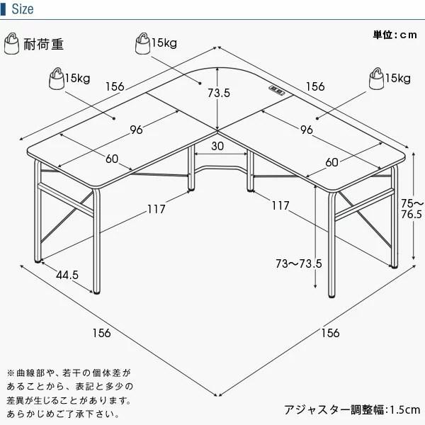 天板部分のサイズ