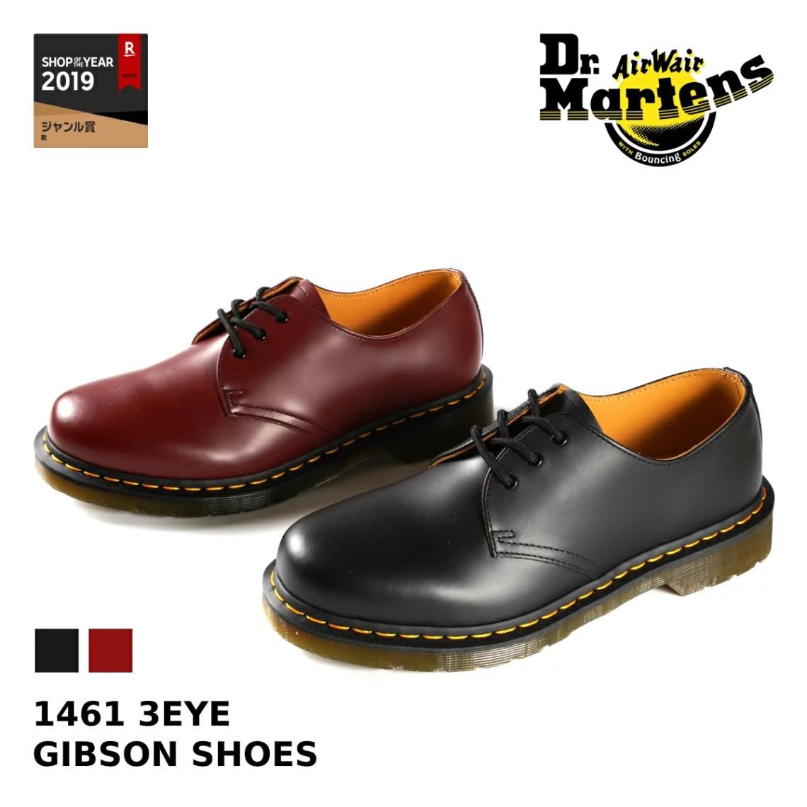 Dr.Martens 1461 3EYE GIBSON SHOES 【メンズ】【レディース】ドクターマーチン 3アイレット ギブソンシュ...