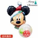 クリスマスカラーサンタ & ホーリー ST クリスマス プレゼント バルーン サプライズ ギフト パーティー Christmas Xmas Balloon Party..