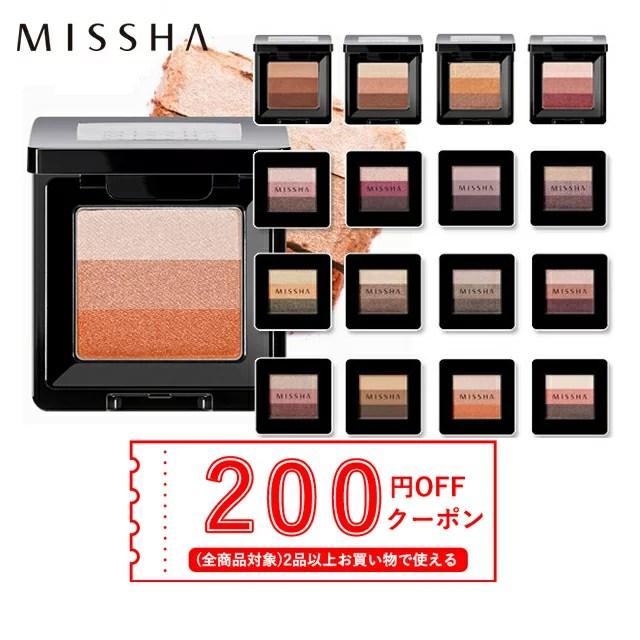 【発送日の翌日届く】韓国コスメ アイシャドウ MISSHA ミシャ アイシャドウ 16色 トリプル