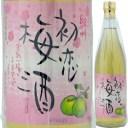 紀の司酒造 紀州初恋梅酒 720ml<梅酒 ギフト プレゼント Gift お酒>