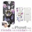 iPhoneSE 第2世代 iPhone8 ケース iPhone7 ケース iPhone6s ケース iPhone6 アイフォン 8 おし……