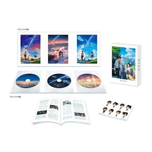 【新品】【BD】君の名は。 Blu-ray スペシャル・エディション3枚組【RCP】[お取寄せ品]