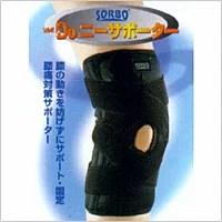 ソルボDoニーサポーター 膝痛対策サポーター