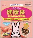 NEWうさぎの健康食にんじんプラス850g(ウサギの健康食)