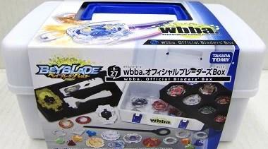 ベイブレード バースト B-27 wbba.オフィシャルブレーダーズBOX 【あす楽対応】