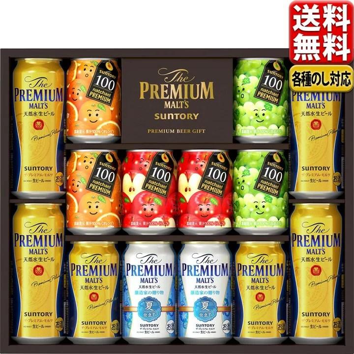 お中元 御中元 ビール ギフト ジュース 送料無料 飲み比べ プレゼント サント