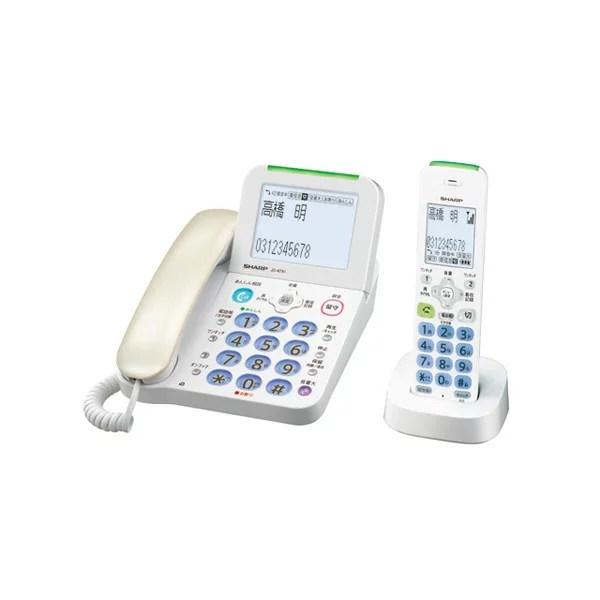 シャープ[SHARP] デジタルコードレス電話機(子機1台タイプ) ホワイト系【JD-AT81CL】[新品]【RCP】