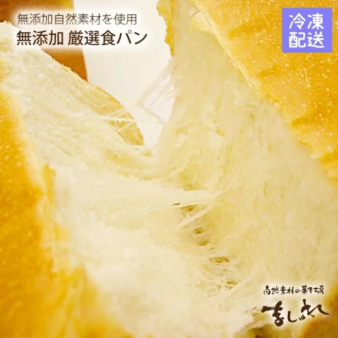 【自然栽培米粉&有機JAS認定道産小麦100%】自然素材の厳