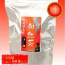 お茶 和紅茶 送料無料 猿島茶 ティーバック 5g×100個入り お買い得品 茨城県 100包入り 簡単 ラクラク