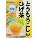 山本漢方製薬 とうもろこしのひげ茶 20H