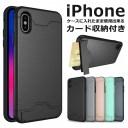 iPhone11 Pro ケース おしゃれ iPhoneSE ケース第2世代 カード 背面 iPhone se2 iPhone11ProMA……