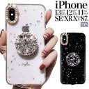 iPhone13 mini ケース 韓国 iPhone 13 Pro MAX キラキラ iPhone13 pro 12 pro iPhone12 Mini ……