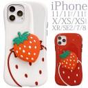 iPhone12pro ケース かわいい iPhone 12 ケース いちご 北欧 iPhone12 Mini iPhone12ProMAX ソ……