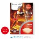 Patch MD 貼るバーン Burn Plus 【日本仕様/正規品】