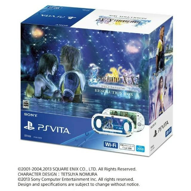 【中古】【B品】[本体][PSVita]PSVita FINAL FANTASY X/X-2 HD Remaster RESOLUTION BOX(PCHJ-10009)(20131226)