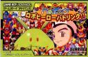 【中古】【箱説明書なし】[GBA]ハロボッツ ロボヒーローバトリング!!(20020705)