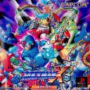 【中古】[PS]ロックマンX3(ROCKMAN X3)(19960426)