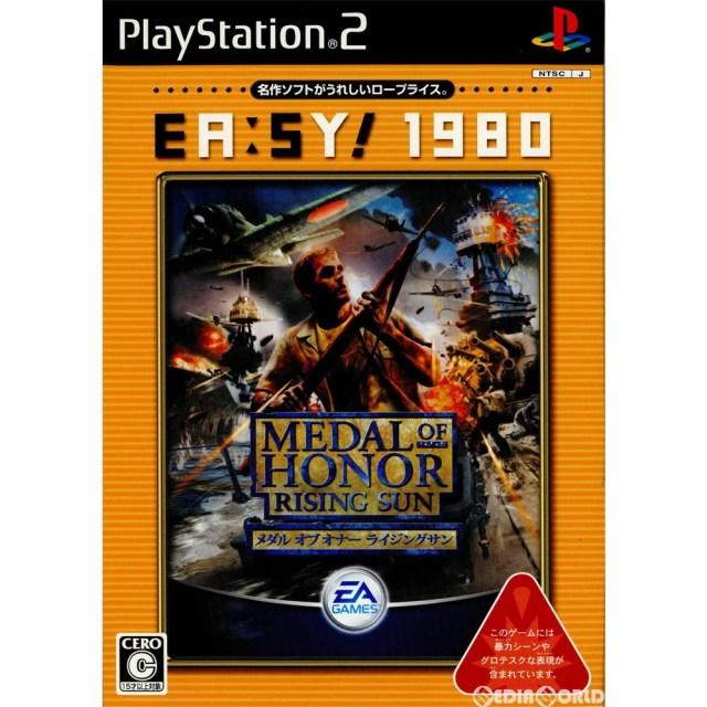 【中古】[PS2]EA:SY!1980 メダル オブ オナー ライジングサン(MEDAL OF HONOR RISING SUN)(SLPM-55002)(20080529)