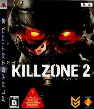 【中古】[PS3]KILLZONE 2(キルゾーン2)(20090423)