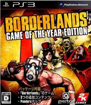 【中古】[PS3]Borderlands Game of The Year Edition(ボーダーランズ ゲーム・オブ・ザ・イヤー エディション)(20101222)