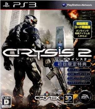 【中古】[PS3]クライシス2(Crysis 2)(20110331)
