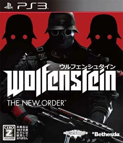 【中古】[PS3]ウルフェンシュタイン: ザ・ニューオーダー(Wolfenstein: The New Order)(20140605)