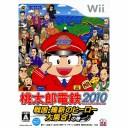 【中古】[Wii]桃太郎電鉄2010 戦国・維新のヒーロー大集合!の巻(20091126)
