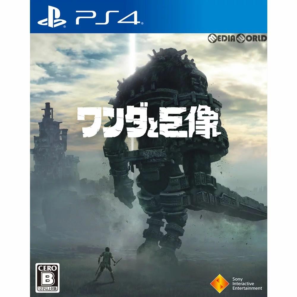 【予約前日発送】[PS4]早期購入特典付(「ゲーム内コンテンツ、PS4テーマ」) ワンダと巨像(20180208)