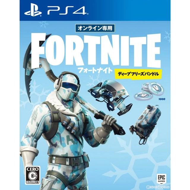 【予約前日発送】[PS4]フォートナイト(Fortnite) ディープフリーズバンドル(オンライン専用)(20181213)