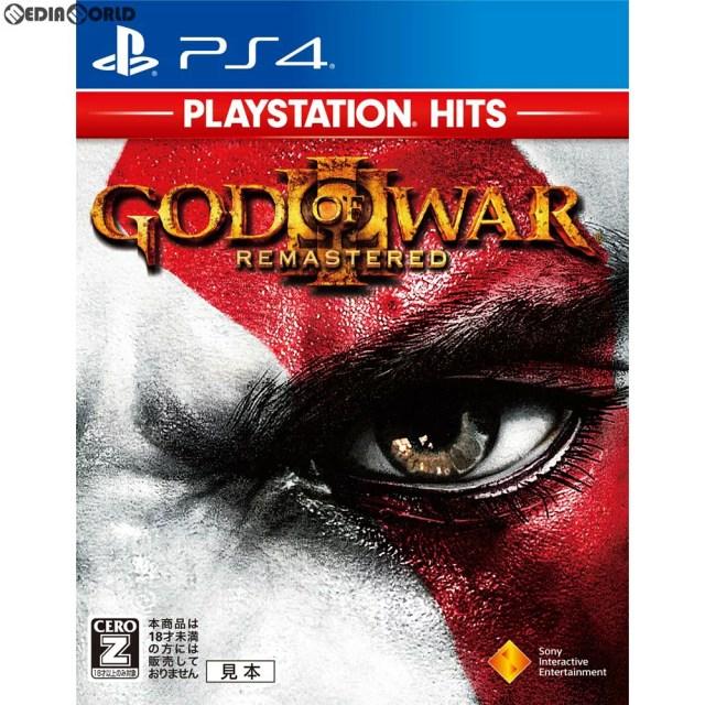【中古】[PS4]GOD OF WAR III Remastered(ゴッド・オブ・ウォー3 リマスタード) PlayStation Hits(PCJS-73512)(20190627)