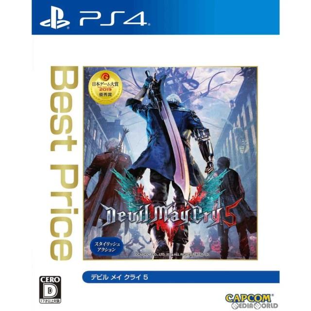 【中古】[PS4]デビル メイ クライ 5(Devil May Cry 5) Best Price(PLJM-16558)(20191213)