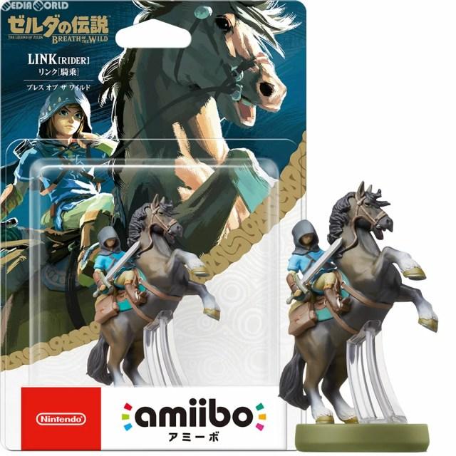 【新品即納】[ACC][Switch]amiibo(アミーボ) リンク(騎乗)【ブレス オブ ザ ワイルド】(ゼルダの伝説シリーズ) 任天堂(NVL-C-AKAK)(20170303)【RCP】