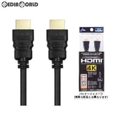 【新品】【O倉庫】[ACC][PS4]CYBER・Premium HDMIケーブル 4K(PS4用) 1.5m ブラック サイバーガジェット(CY-PHMCE1.5R-BK)(20190427)