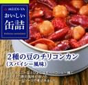 MYおいしい缶詰 2種の豆のチリコンカン(スパイシー風味) 75g