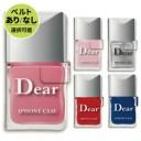 香水 パフィーム レディース ピンク ブルー iPhoneSE iPhone8 iPhone12 iPhone7 第2世代 iPhon……