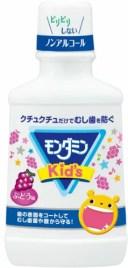 モンダミン キッズ ぶどう味 250ml