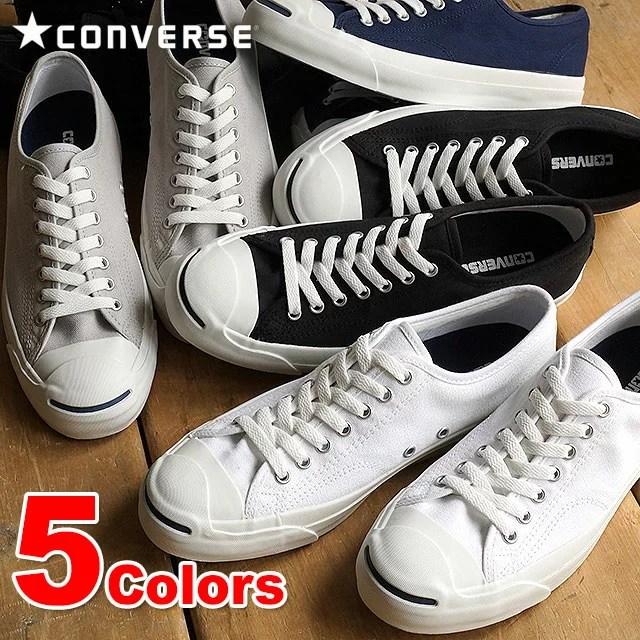 【即納】CONVERSE コンバース スニーカー 靴 ジャックパーセル [コンバース] 32260370/3226037