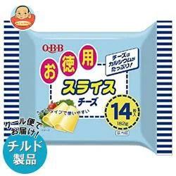 【送料無料】【チルド(冷蔵)商品】QBB 徳用スライスチーズ