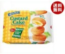 【送料無料】ロッテ カスタードケーキパーティーパック 9個×10袋入 ※北海道・沖縄・離島は別途送料が必要。