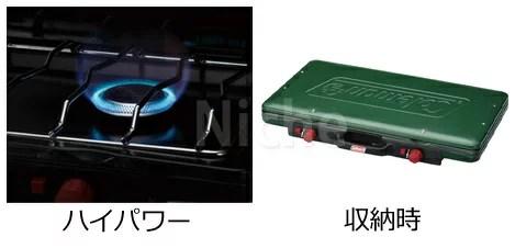 BBQ グリル ガス アイテム口コミ第6位