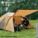 スノーピーク テント アメニティドーム M SDE-001RH キャンプ ドームテント アウトドア お1人様1点限り